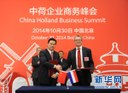 CWI and Xinhuanet sign cooperation agreement