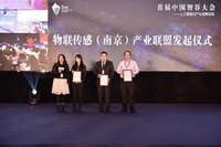 CWI DIS researchers speak at Xinhuanet Forum